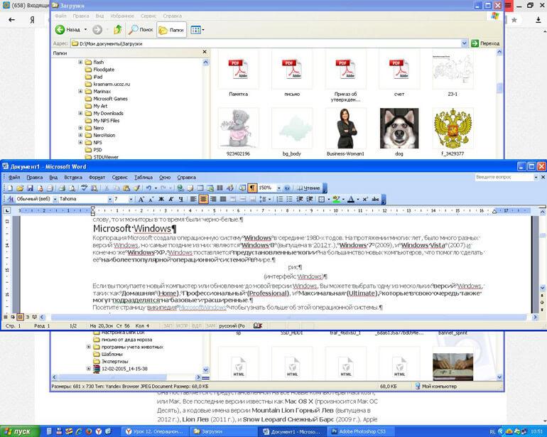 интерфейс windows