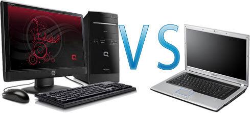 Ноутбук против компьютера